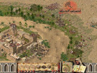 تحميل لعبة صلاح الدين 1 للكمبيوتر